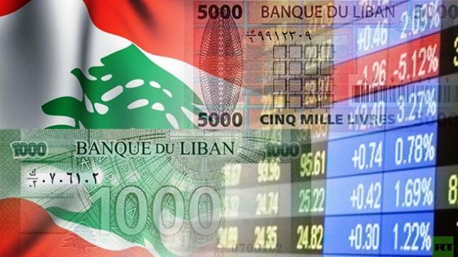 البنك الدولي يُحذر: تدهور اقتصادي في لبنان.. وغياب إصلاح شامل