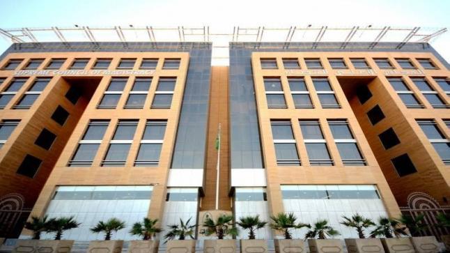 """""""الرياض"""": إنهاء خدمات قاضيين لمخالفة أصول العمل القضائي"""