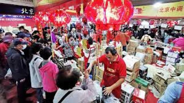 تراجع الأسعار في الصين.. لأول مرة منذ 11 عام