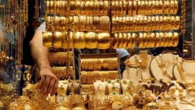 استقرار في أسعار الذهب اليوم بالسعودية.. عيار 21 بـ193.79 ريال