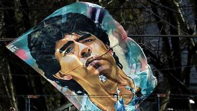 صورة مارادونا على عملة في الإرجنتين.. مشروع يُقدم للكونجرس