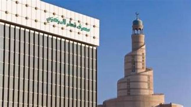 ديون قطر.. الحكومة تتسنزف البنوك المحلية.. الدين العام في مستوى هائل