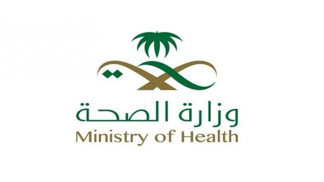 وزارة الصحة تحدد 3 فئات مستهدفة بلقاح كورونا