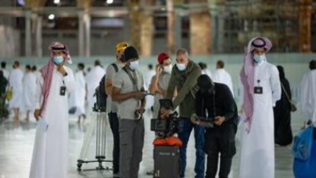السعودية تنتج فيلما وثائقيا عن تطور الحرمين الشريفين خلال أزمة كورونا